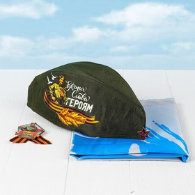 """A set of """"Victory Day"""" Thanks for the peaceful sky, cap+brooch+flag 90*60cm"""