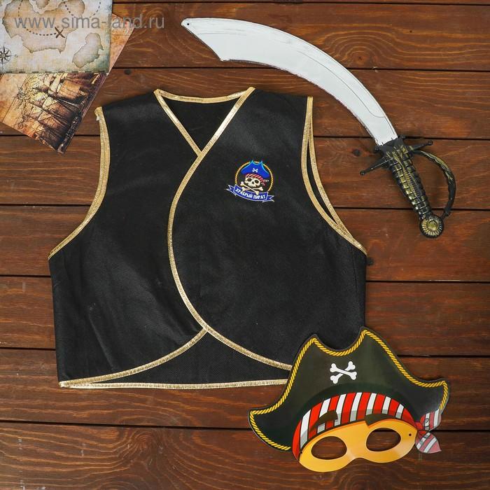 """Carnival set """"Brave pirate"""" (vest+mask paper+sword)"""