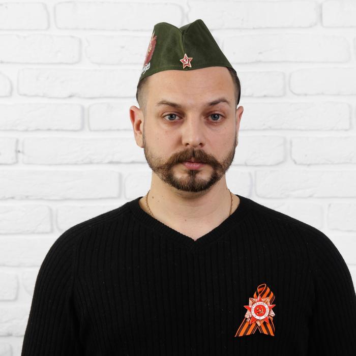 """Карнавальный набор """"Победа"""" пилотка+брошь+ремень"""