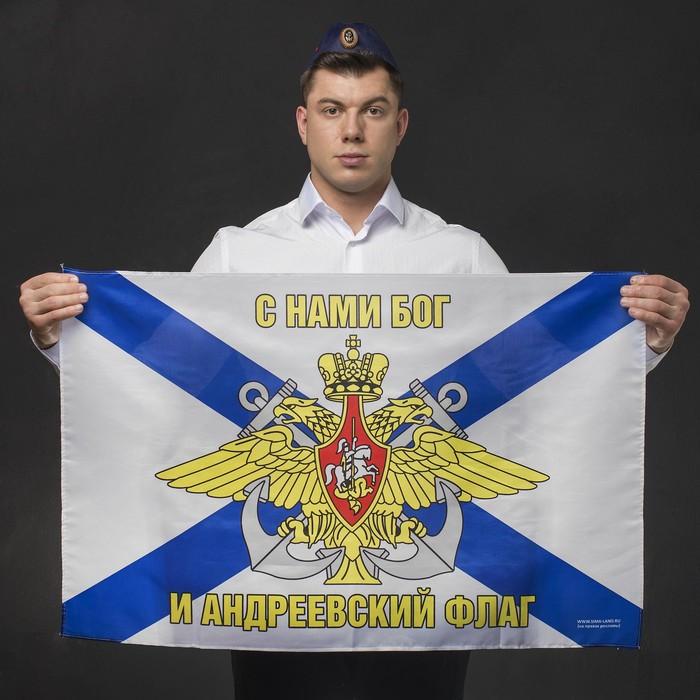 """Пилотка ВМФ """"За Россию!"""" + флаг"""