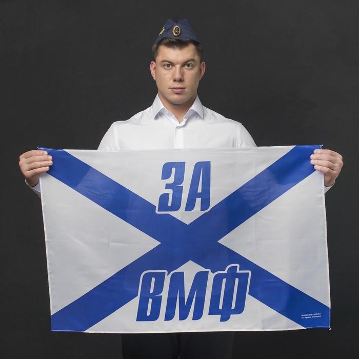 """Пилотка """"За ВМФ"""" + флаг"""