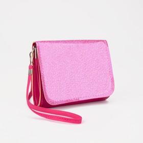 Bag children, 2 Department flap, long strap, color raspberry