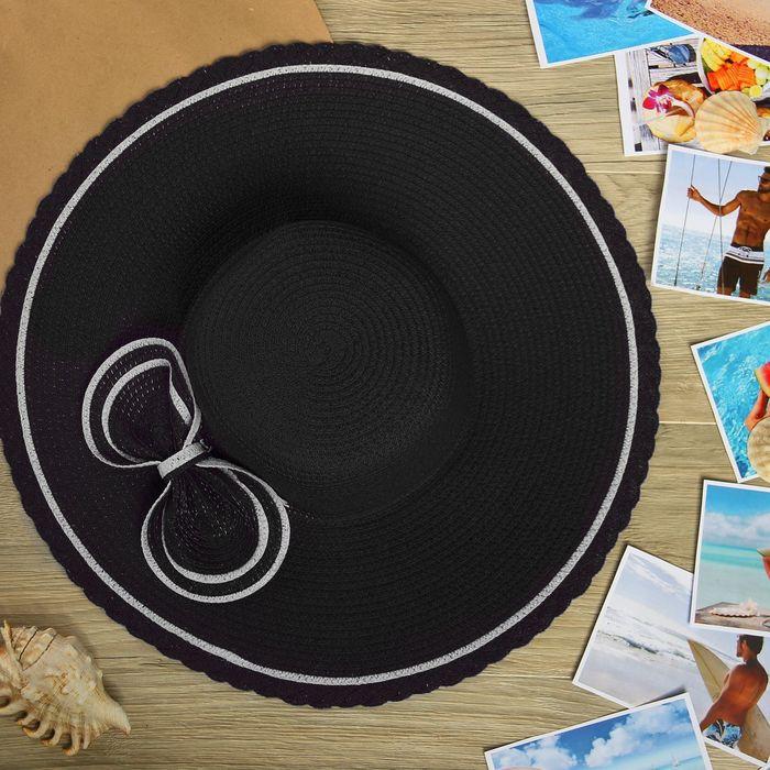 """Шляпа пляжная """"Миледи"""", цвет чёрный, обхват головы 58 см, ширина полей 12 см"""