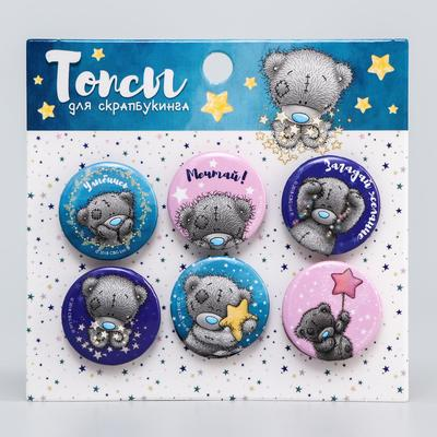 """Tops for scrapbooking """"Dream"""", Me to You, D = 2.5 cm"""