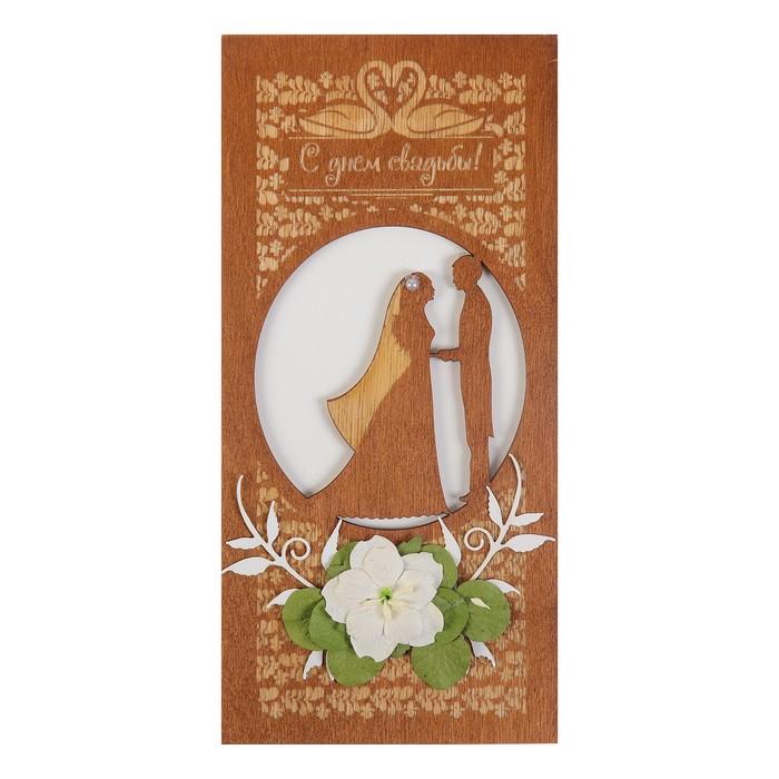 Деревянные открытки костанай, надписями