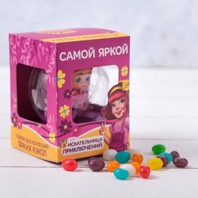 Подарочный набор «Самой яркой»: кукла в шаре, конфеты 20 г