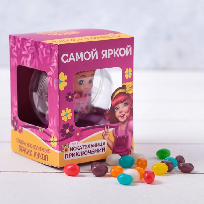 Набор «Самой яркой»: кукла в шаре, конфеты 20 г