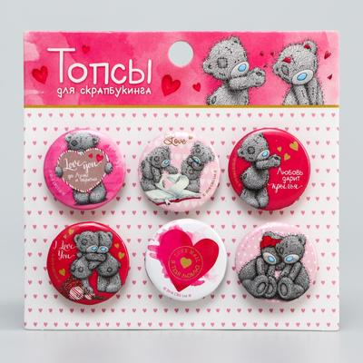"""Tops for scrapbooking """"Love"""", Me to You, D = 2.5 cm"""
