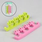 Разделители для пальцев «Короны», 2 шт, цвет розовый/зелёный