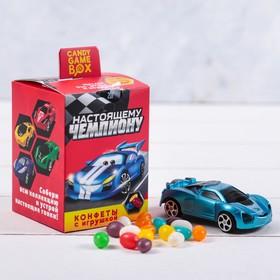 Детский набор «Настоящему чемпиону»: машинка, конфеты 20 г