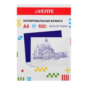 Бумага копировальная (копирка), А4, 100 листов, deVENTE, фиолетовая
