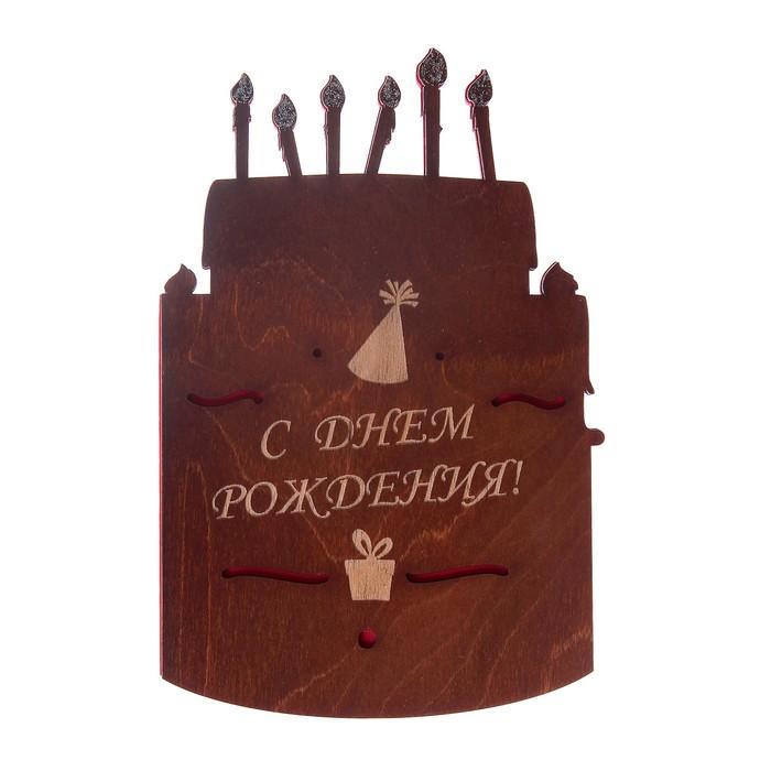 """Открытка деревянная резная """"С Днём Рождения!"""" тортик"""