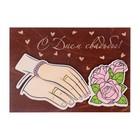 """Конверт деревянный """"С Днём Свадьбы!"""" цветы, темное дерево"""