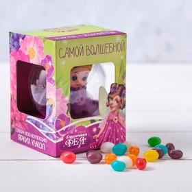 Подарочный набор «Самой волшебной»: кукла в шаре, конфеты 20 г