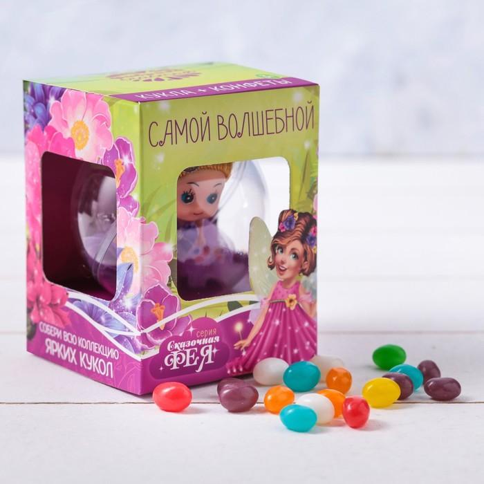 Набор «Самой волшебной»: кукла в шаре, конфеты 20 г