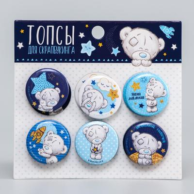 """Tops for scrapbooking """"Sonny"""", Me to You, D = 2.5 cm"""