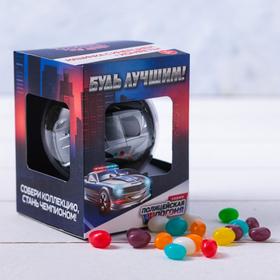 Подарочный набор «Будь лучшим»: машинка с инерцией в шаре, конфеты 20 г