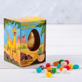 Подарочный набор «Динозаврик»: растущая игрушка, конфеты 20 г