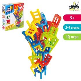 Настольная игра на равновесие «На 4 ногах», 18 стульев Ош