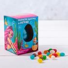 Подарочный набор «Русалка»: растущая игрушка, конфеты 20 г