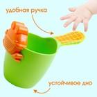 Ковш детский с лейкой-насадкой «Лягушонок», 0,65 л, цвет МИКС - фото 4635469