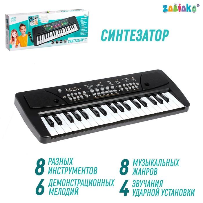 Синтезатор «Музыкант-2» с микрофоном и блоком питания, 37 клавиш