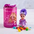 Набор игровой «Самой красивой»: кукла, конфеты 20 г