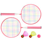 Badminton 2 racket 44 cm aluminum +2 shuttlecock+ ball bag MIX color