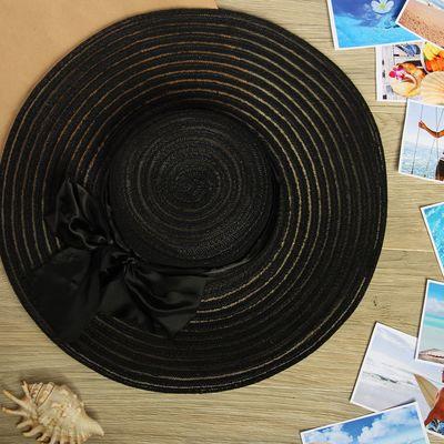 """Шляпа пляжная """"Утонченность"""" с шёлковой лентой, цвет чёрный, обхват головы 58 см, ширина полей 14 см"""
