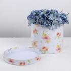 Коробка шляпная для цветов «Акварельные цветы», 20 × 17 см
