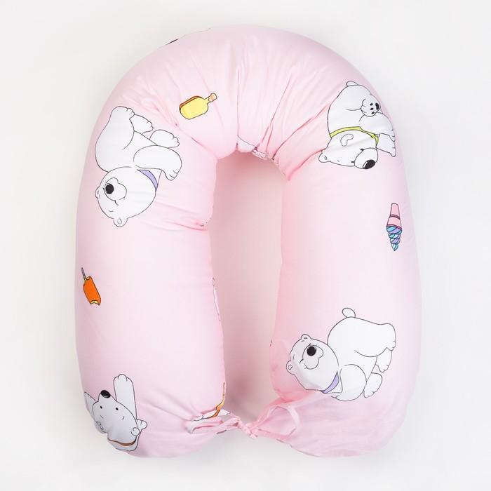 Подушка для беременных, 25х170 см, бязь, чехол на молнии, файбер, цвет розовый МИКС - фото 105543813