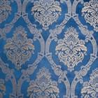 """Покрывало Этель """"Версаль"""" 240*210±3 см, цв.синий, 100% п/э - фото 623580"""