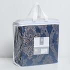 """Покрывало Этель """"Версаль"""" 240*210±3 см, цв.синий, 100% п/э - фото 623581"""