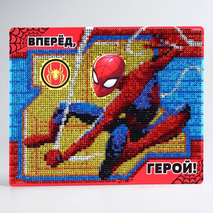"""Алмазная мозаика для детей """"Вперед, герой"""" Человек-паук, 20 х 25"""