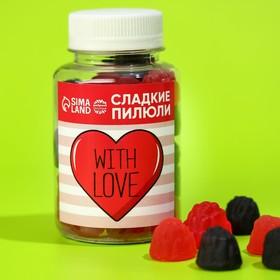 Мармелад «С любовью», 150 гр. в Донецке
