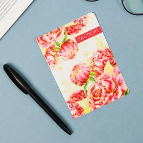 Паспортная обложка 'С праздником весны' Ош