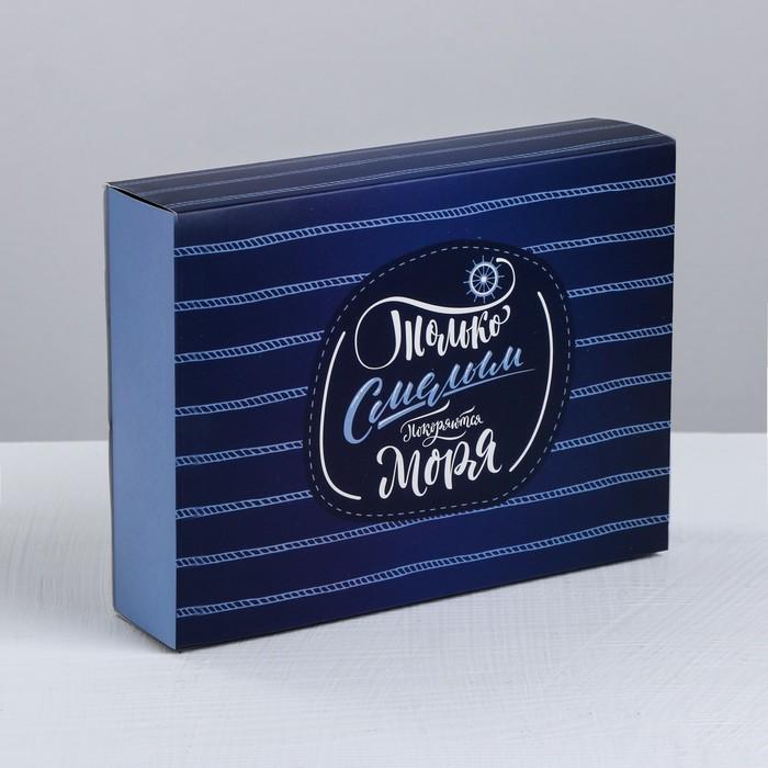 Коробка для сладостей «Смельчаку», 20 × 15 × 5 см - фото 280017660