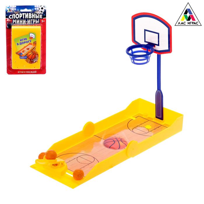 Настольная игра «Мини-баскетбол»