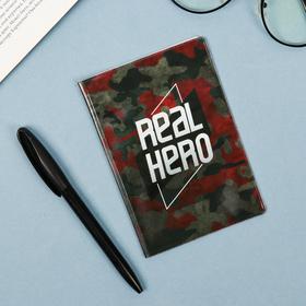 Паспортная обложка 'Real Hero' Ош