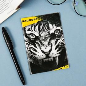 Паспортная обложка 'Сила и характер' Ош