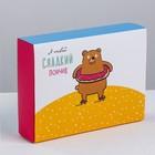 Коробка для сладостей «Сладкий пончик», 20 × 15 × 5 см - фото 308035658