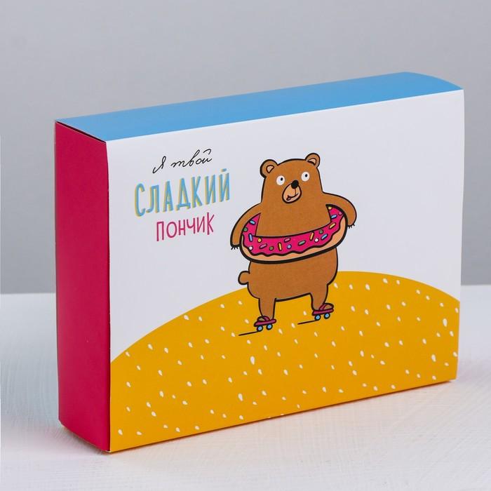 Коробка для сладостей «Сладкий пончик», 20 × 15 × 5 см