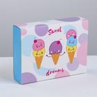 Коробка для сладостей Sweet dreams, 20 × 15 × 5 см - фото 168757823