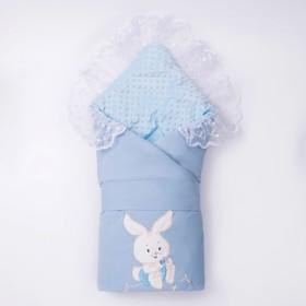 Конверт-одеяло «Милый Зая», цвет голубой, рост 56-62