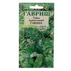 """Семена Табак курительный """"Гавана"""", розовоцветковый, 0,01 г"""
