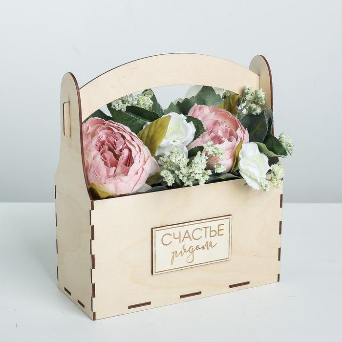 Кашпо флористическое «Счастье рядом», 23.2 × 9.5 × 26.5 см