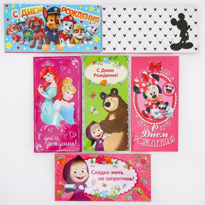 A set of envelopes of money, Disney, MIX