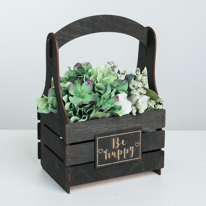 Кашпо флористическое «Будь счастлив», серый, 15 × 21 × 31.5 см - фото 823268