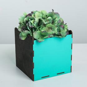Кашпо флористическое, серо‒бирюзовый, 15 × 15 × 14,9 см