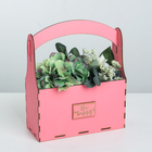 Кашпо флористическое «Будь счастлив», 23.2 × 9.5 × 26.5 см - фото 407204